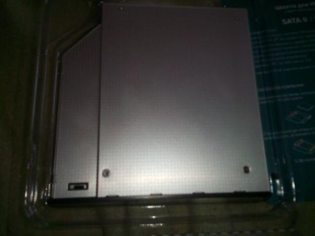 Шахта для HDD/SSD для ноутбука!