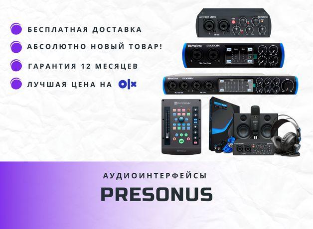 PRESONUS Studio 24c, 26c, 1824c, AudioBox USB 96 25th Studio Ultimate