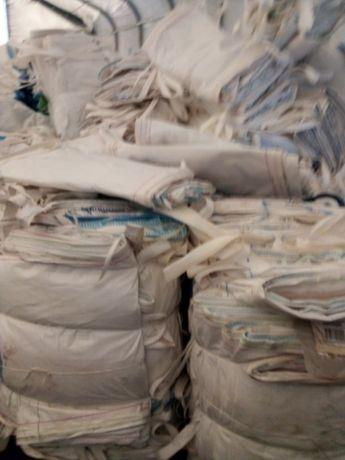 Big Bag worki używane i nie tylko 96/96/170 cm 1000 kg