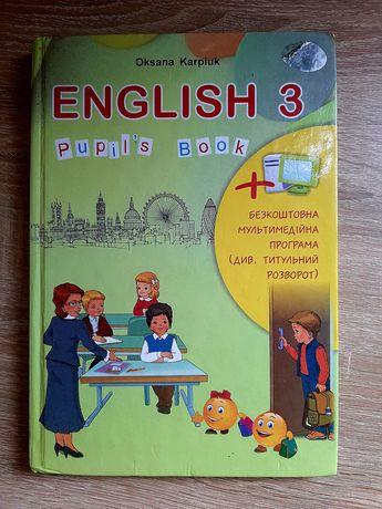 Английский язык 3 класс,О.Карпюк,2016