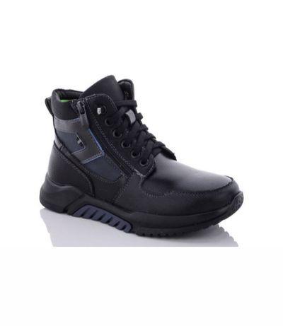 Ботинки для мальчика, размеры - 32 - 37
