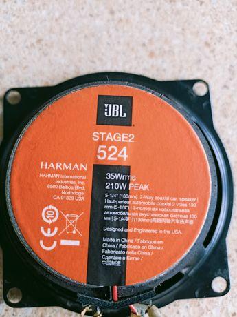 Głośniki JBL dwurożne 13 cm komplet