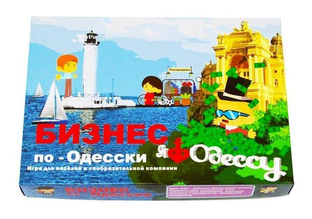 Настольная игра монополия Бизнес по-Одесски