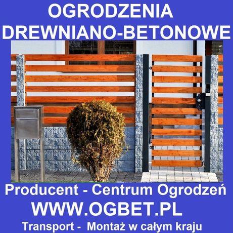 OGRODZENIE Drewno-Beton Nowoczesne Ogrodzenia Panelowe Betonowe Panele