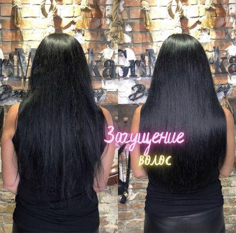 Наращивание волос Никополь