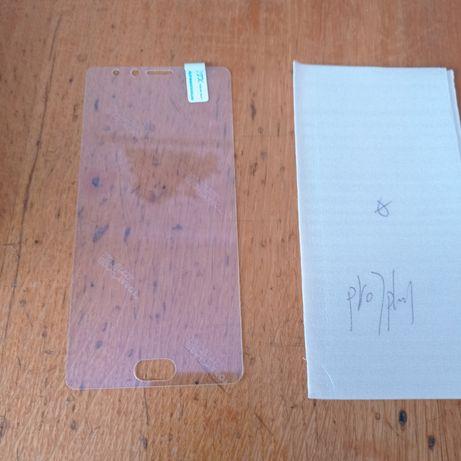Защитное стекло на Meizu PRO 7 Plus
