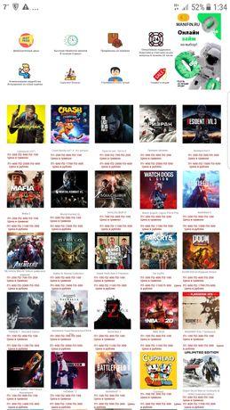 Games ps4 игры ps4 fifa 21 GTA 5 mk kiberpank Diablo sekiro red dead 2