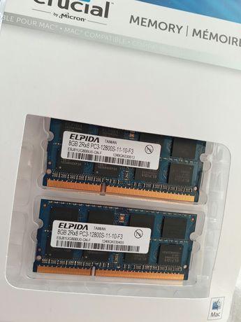 Оперативка DDR3 16gb