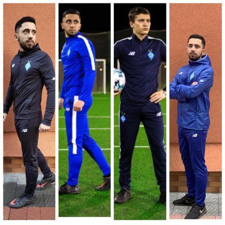 Новый Тренировочный Спортивный Костюм Динамо Киев | Динамо | FC Dinamo