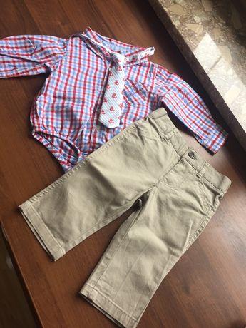 Koszulo-body spodnie zestaw Andy&Evan 74
