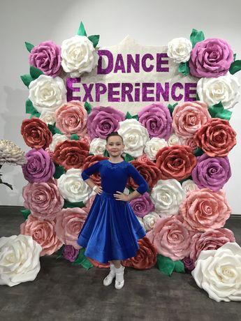 Бейсик рейтинговый для бальных танцев ювеналы Е