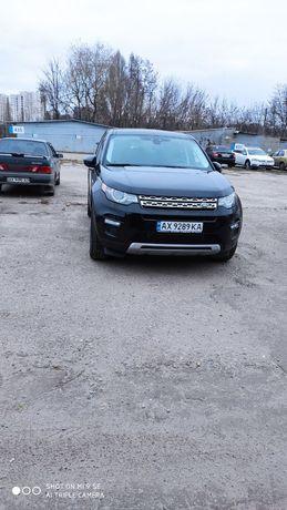 Продам Land Rover Discovery Sport