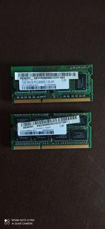 3Gb memória RAM em pleno funcionamento