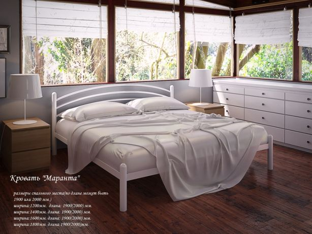 Металлическая кровать МАРАНТА. Любые размеры. Бесплатная доставка!