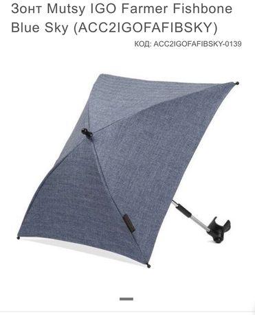 Зонт для коляски Mutsy