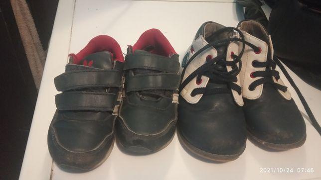 Отдам даром детскую обувь и есть ещё кой какая одежда , размер 23-24
