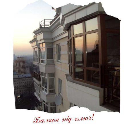 Балкон из деревянный о ПАНОРАМы