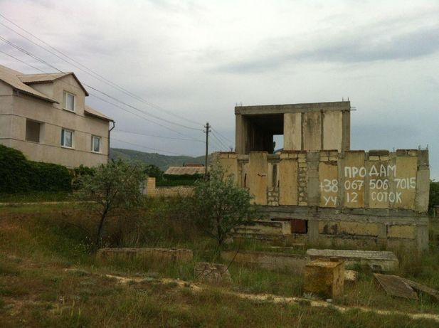Видовый участок в Солнечной Долине (Крым, Капсель) меняю на Киев