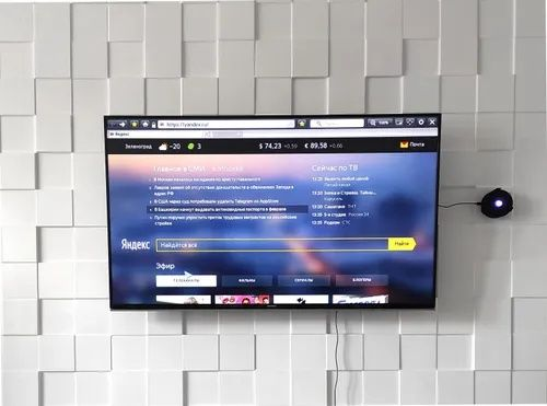 Кронштейн для Яндекс Станция Мини, EMB-YS-M-B, настенный, черный