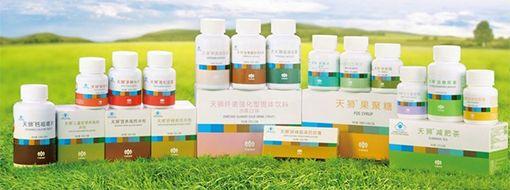 Продукция здоровья компании TIENS Group Corp. Диагностика организма.