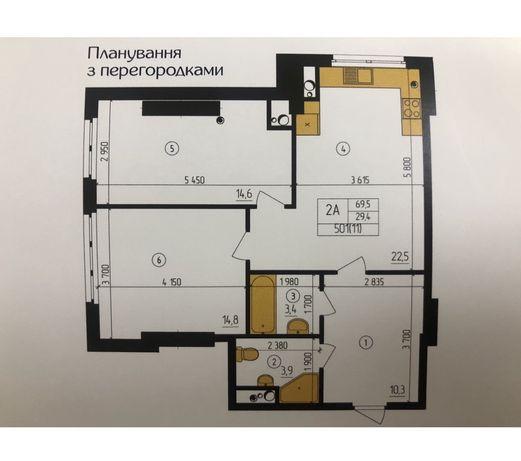 Продажа 2к квартиры в Центре!!! ЖК Henesi House