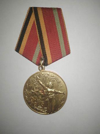 Юбилей 30 лет Победы в Великой Отечественной Войне [Медаль СССР]