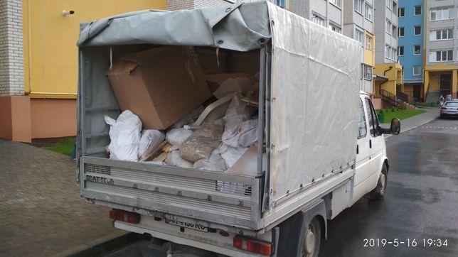 Вивезення сміття Газель Вывоз мусора