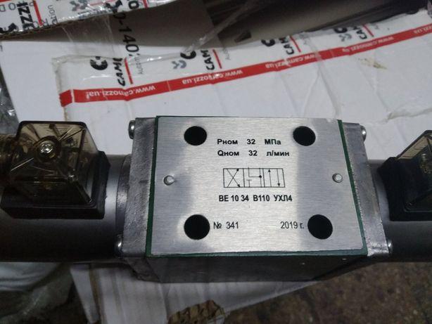 Гидрораспределитель В10 34 В110