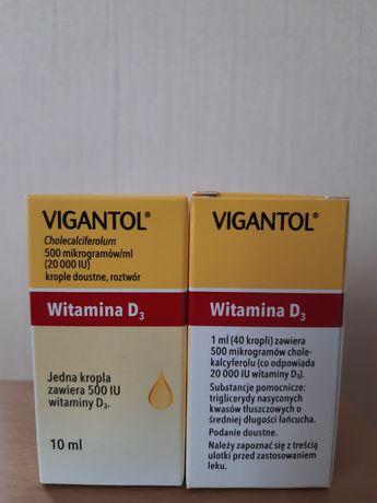 Витамин д3. Vigantol. D3 БАД