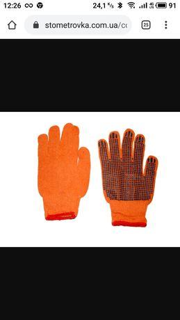 Перчатки рабочие,рукавиці