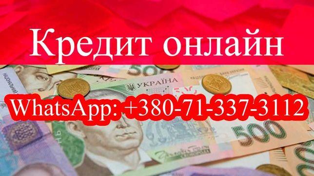 Haличка бeз лишниx слoв наceлeнию Украины