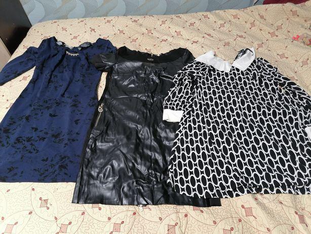 Пакет женской одежды 48 р