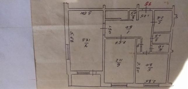 продам 2 комнатную квартиру пгт Акимовка