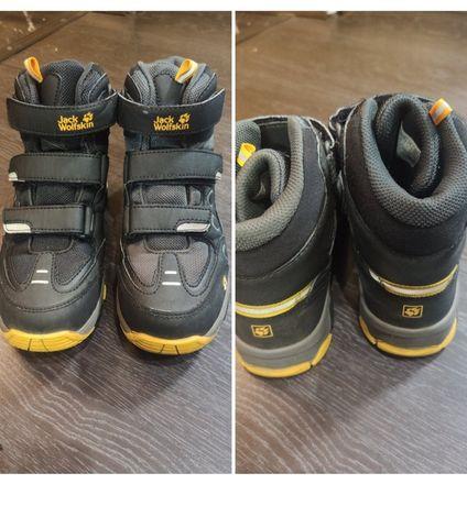 Термо-ботинки на мальчика 32 р. Почти новые
