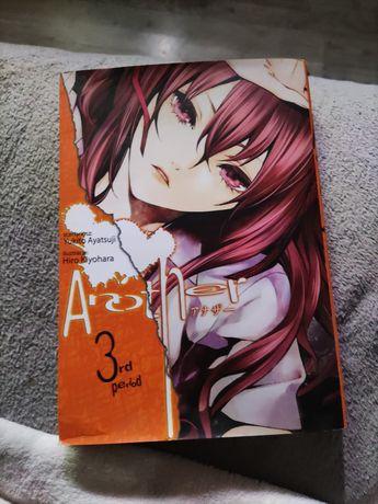 Manga Another Tom 3
