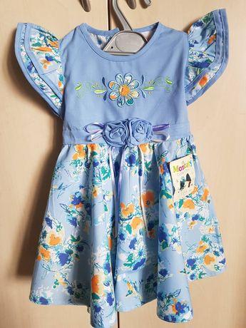 Новое платье нарядное хлопковое