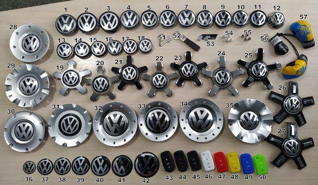 Колпачки/Эмблемы/Заглушки/Ниппеля/Логотип в диски Volkswagen/VW/Фольц