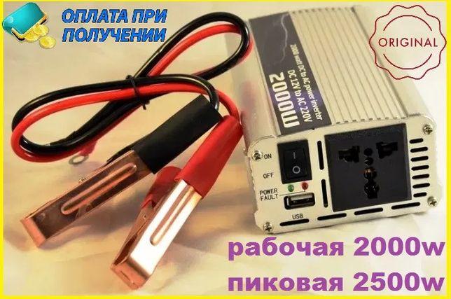 Преобразователь тока 12v-220v 2000W для бытовой техники, инструментов