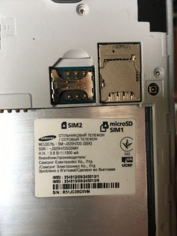 Samsung j3 sm-j320h