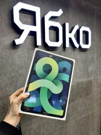 Apple iPad Air 2020 10.9 Wi-Fi 64/256Gb КРЕДИТ 0% Ябко Стрий