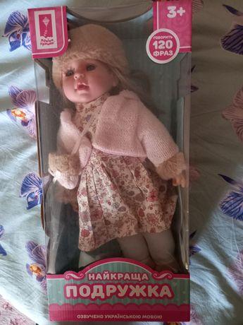 Новая кукла  говорящяя.Моя подружка