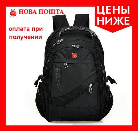 Рюкзак Swissgear 8810(свисгир) + дождевик в подарок, есть опт, дроп