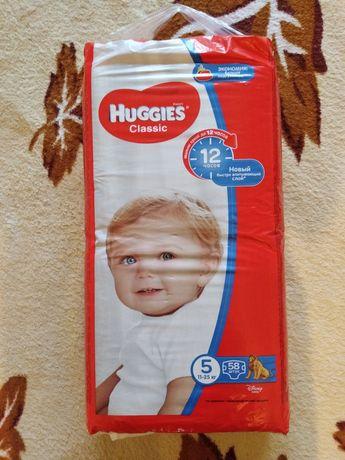 Huggies classic 5