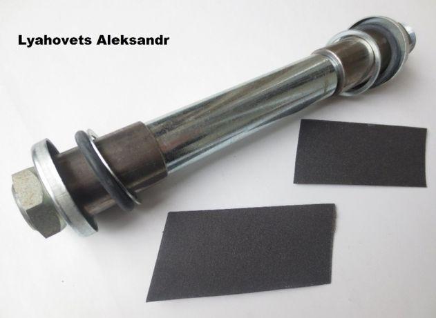 ОСЬ маятника ЯВА 360/634/638 Украина-Чехия + комплектующие