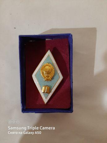 Продам ромбик СССР