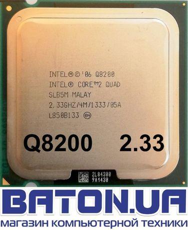 Процессор Intel Core 2 Quad Q8200 2,33 GHz S775; Q9550,Q9650, i3, i5