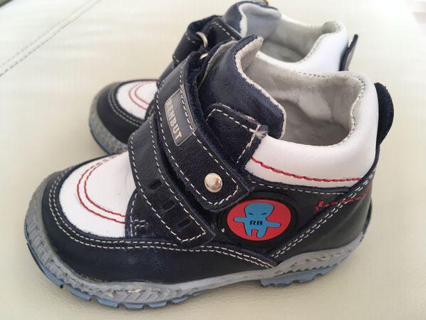 NOWE trzewiki buty skóra naturalna r 23 REN-BUT