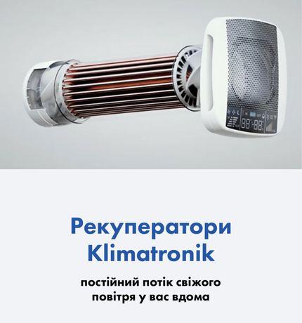 Рекуператор Klimatronik