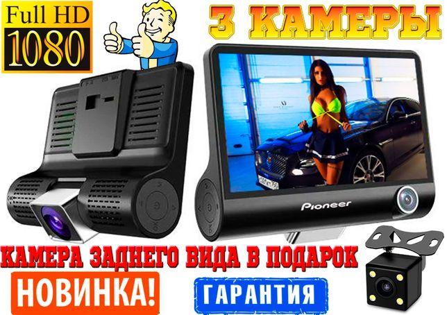 Авто Видеорегистратор Pioneer T655 HDR экран 4.0 FullHD 3 камеры Корея