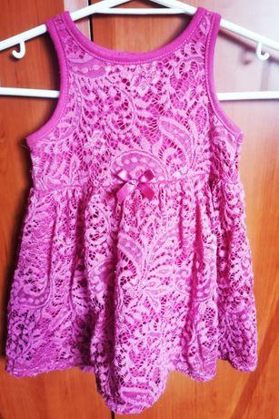 Śliczna koronkowa sukienka r. 86